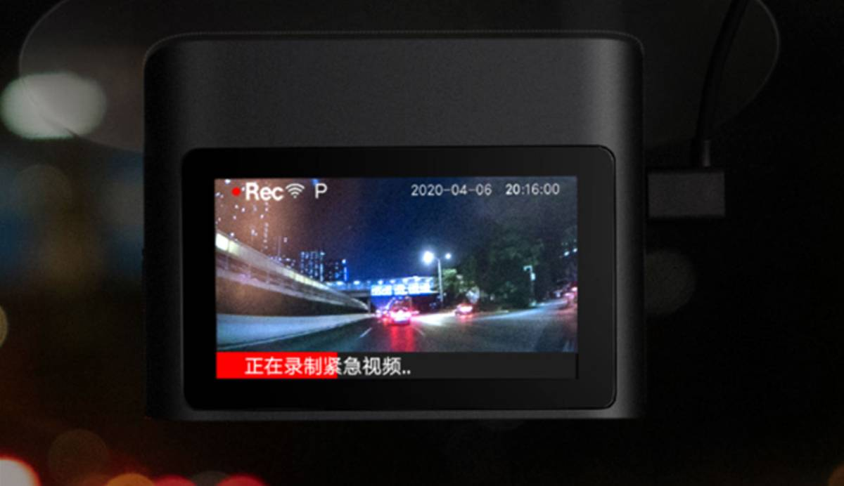 Xiaomi Mi Smart Dashcam 2K, una cámara para coches a un precio de risa