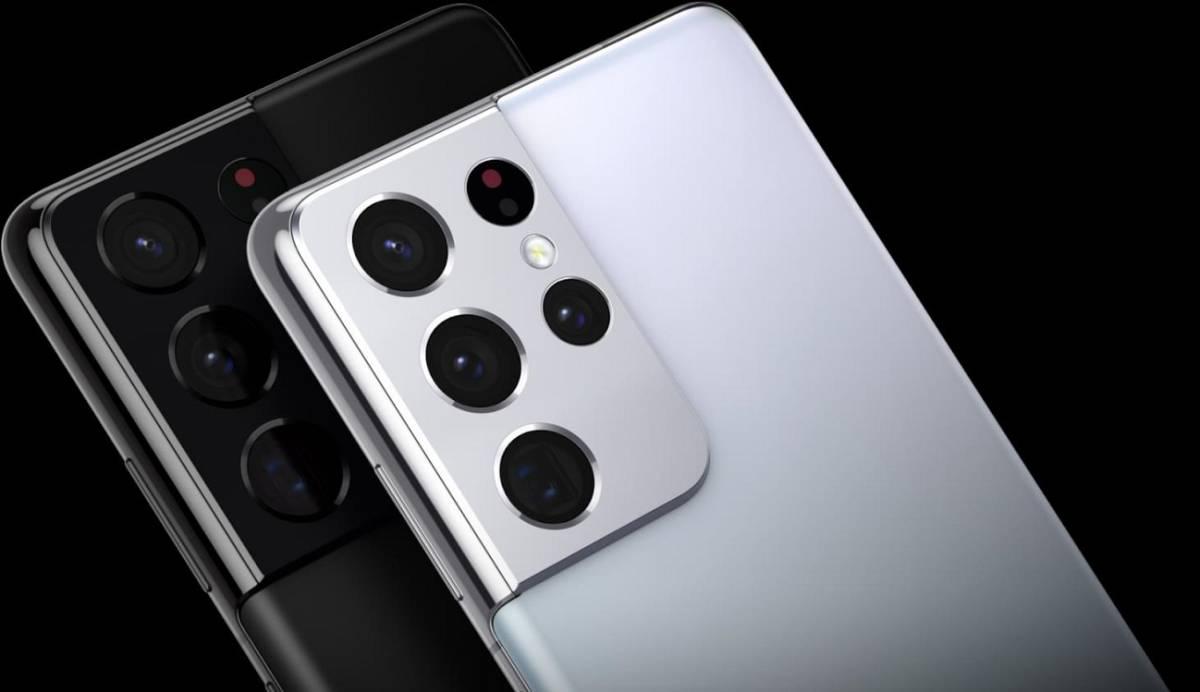 La cámara del Samsung Galaxy S22 tendrá 200 megapíxeles
