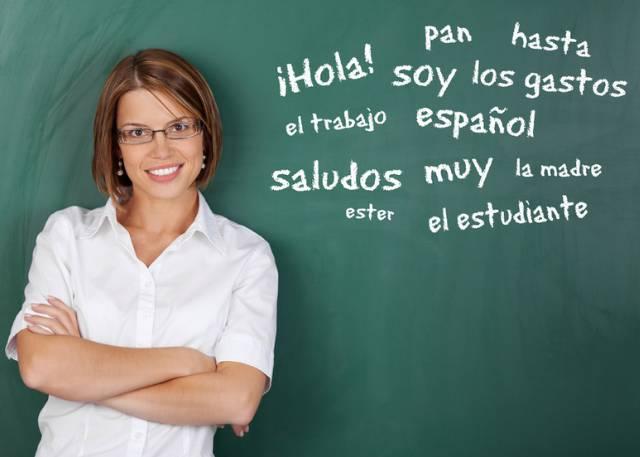 Máster Universitario en Enseñanza del Español