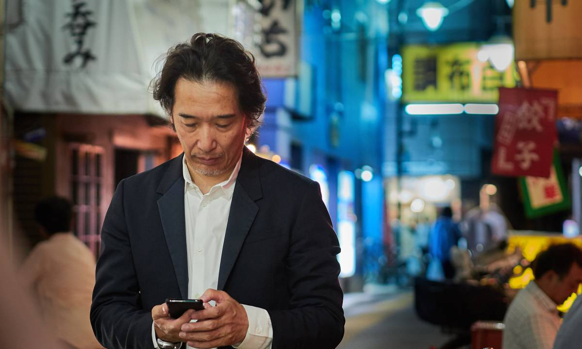 Japón intentará hackear los dispositivos conectados de sus ciudadanos