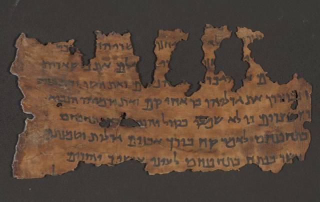 La piel de los corderos ayuda a resolver el puzle de los Manuscritos del Mar Muerto