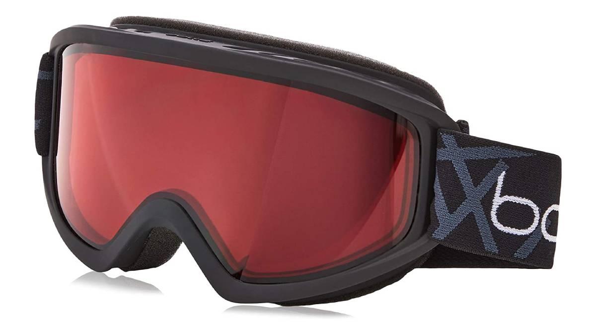 Gafas de esquí de lente cilíndrica por 17,27€