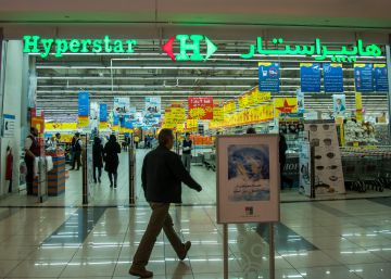 Total, mayor empresa de la UE en Irán, saldrá del país si no obtiene garantías