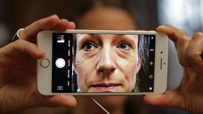 de411b398d4 ¿Te gustaría desbloquear tu iPhone con el rostro? | Tecnología | EL PAÍS